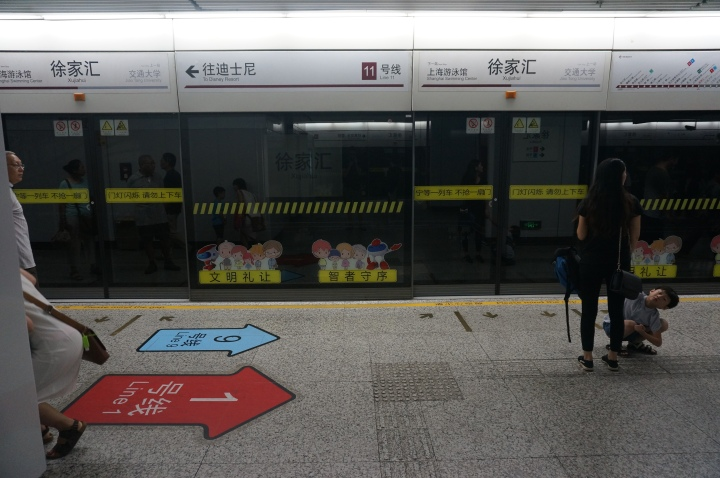 Shanghai Disney land subway